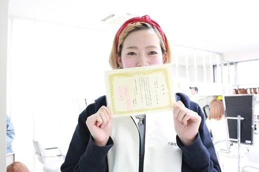 IMG_3658 - コピー.JPG